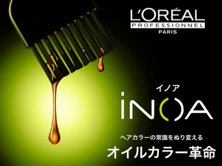 オイルカラー革命 / iNOA